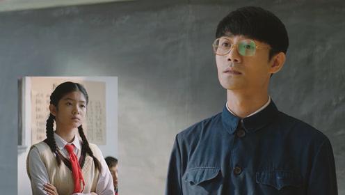 《大江大河》王凯个人CUT:第6集 孺子可教