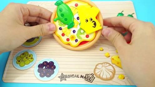 《奇奇和悦悦的玩具》好香呀!小乔治制作超级果缤纷美味披萨