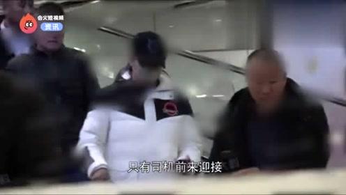 吴奇隆大包小包双肩包回京,这是要长住赚奶粉钱呀