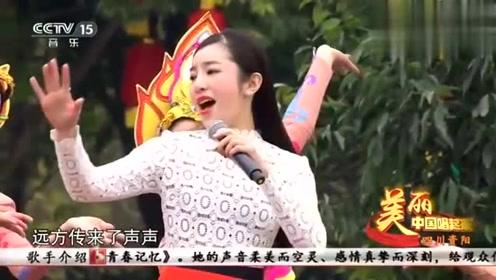 美丽中国唱起来:高颜值小姐姐一曲《丝路》,声音甜美,让人陶醉