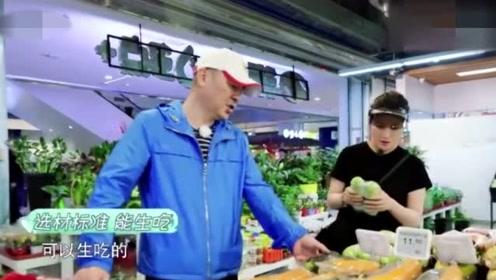 陈建斌懒出新高度!为了不做饭,去超市全买能生吃的东西!