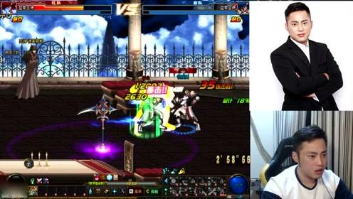 DNF:蓝拳对战蓝拳,反审一个勾拳,用的已经出神入化 !