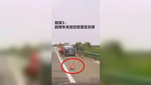 超速还从右侧超车,撞飞面包车。