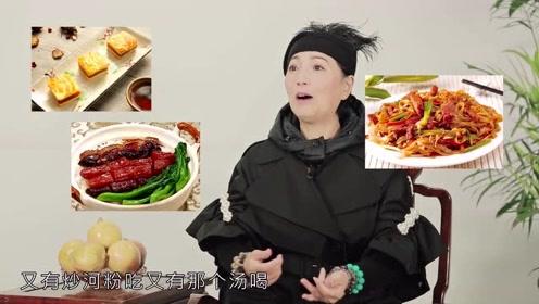 吃货认证!石榴姐直言没有不喜欢吃的东西 热爱直播分享美食