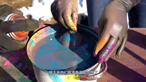 混合不同颜色的喷漆再煮沸,竟然变成了这个色,网友:简直了
