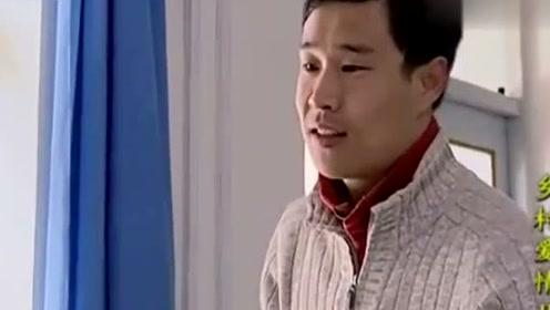 乡村爱情:王天来送花给香秀,香秀感到很疑惑!