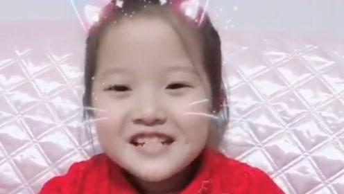 小朋友翻唱《生僻字》一股清流,沁人心扉,超萌!