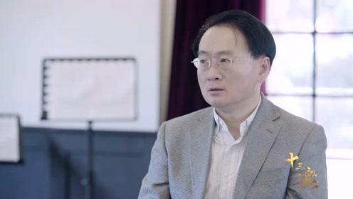音乐家王健:用文字谈论音乐会被定格,会失去音乐的生命力
