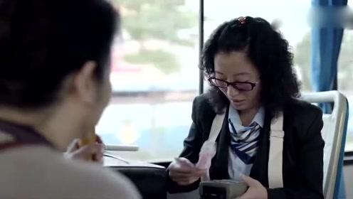 好先生-老太太坐公交付钱,收银员这一看吓坏,这钱能在这里用?