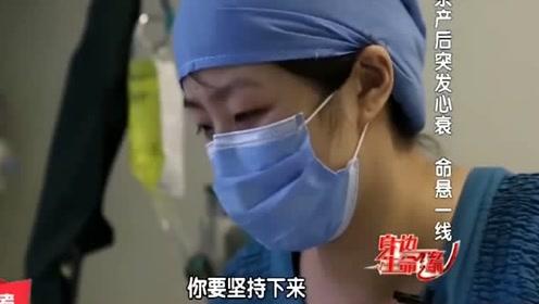 婴儿感染还未度过,又出现呼吸暂停,而妈妈的病情丝毫不比婴儿好!