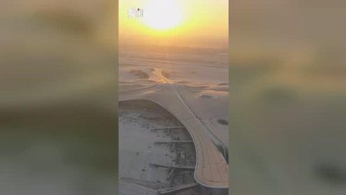 北京新机场首飞,第一架飞机落地