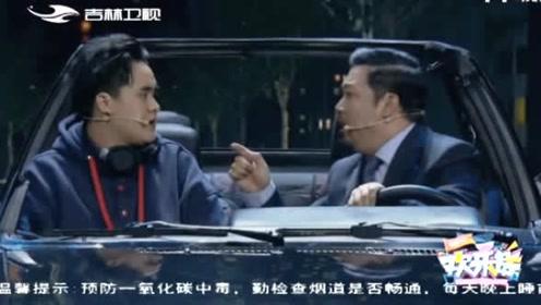贾冰小品:网约车司机找走失的儿子,遇到小伙认错人闹笑话