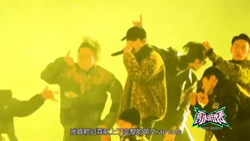 wanna one解散演唱会,姜丹尼尔秀腰赖冠霖暴风rap