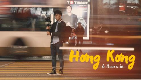 旅拍 香港 6 小时