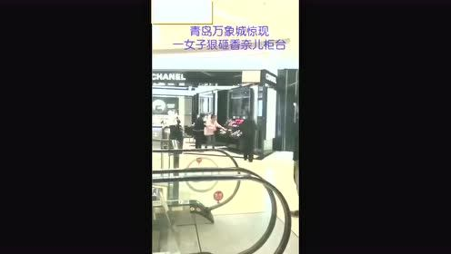 女子砸万象城香奈儿柜台