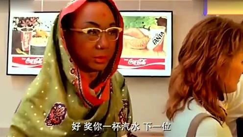 一部经典搞笑电影,许冠文扮演印度妇女去打探对手店铺,太搞笑