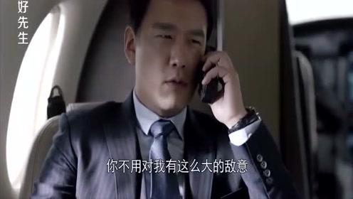 《好先生》佳禾提议共合作,上演无间道,监视陆远成双面间谍
