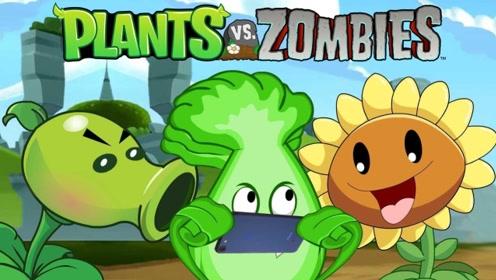 我的世界植物大战僵尸27 黑曜石保龄球模式