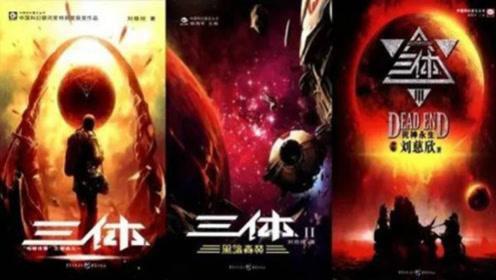 超过瘾!《三体》史诗大片84分钟剪辑版,514部电影素材列表首次发布