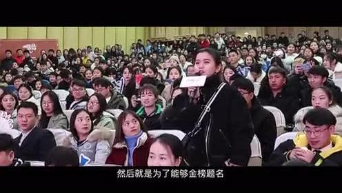 《流浪地球》高校路演完美收官 数万学生分享倔强故事2