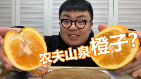 农夫山泉竟然开始卖橙子了?你说能好吃吗?