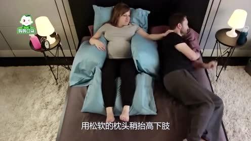 怀孕期间,不同时期的睡姿大有讲究,孕妈都了解吗?