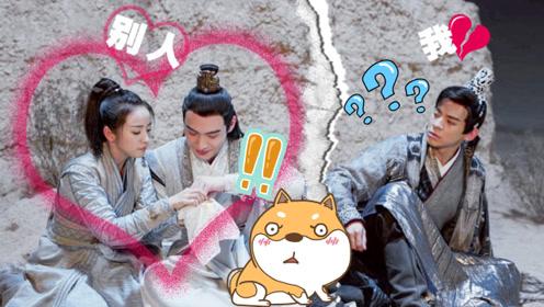 《花不弃》东方炻超虐感情线 花不弃东方炻虐恋升级