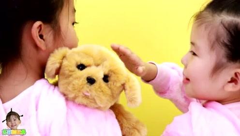 《苏菲娅玩具》玩具狗狗吃饱肚子后发出了什么声音呢?