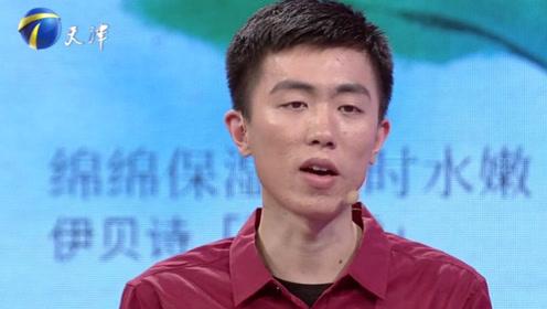 挺有意思的哈,男友当面直言对女友只是一般喜欢,涂磊都忍不住笑了