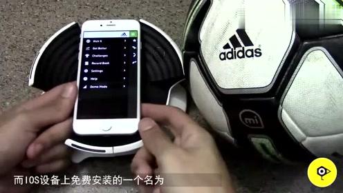 能提高球技的智能足球,国足是不是应该看看?