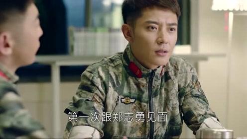 特勤精英:张丹峰惊呼李乃文为人!突然感觉眼前的人如此陌生