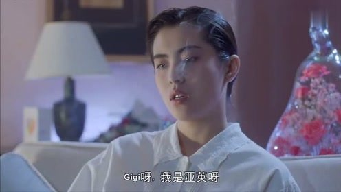 林正英电影:王祖贤私宅,第一次公开,地段让人想不到