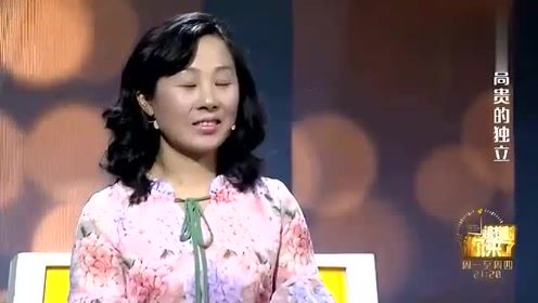 女子靠跳舞,养活了母亲和儿子,涂磊:能来一段舞吗?