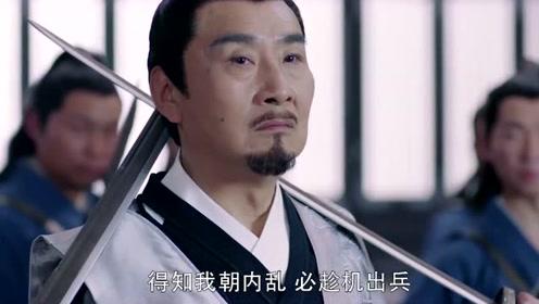 独孤皇后:宇文护诬陷太傅谋反,当众杀死太傅,大司马慌了