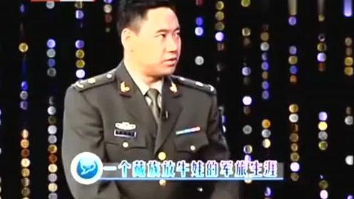 泽旺多吉参加比赛孟玲给打全场最高分,多吉坦言:拜师想都不敢想