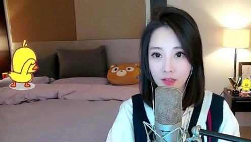 冯提莫:翻唱南拳妈妈《下雨天》,声线太迷人,网友:是会唱的小姐姐!