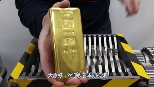 土豪哥将9999纯金块放入粉碎机中,有钱就是任性!