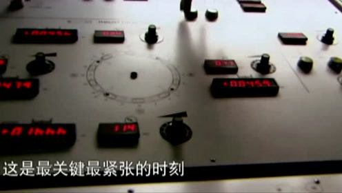 超级工程:紧张时刻,北京地铁隧道贯通的那一刻,太激动人心
