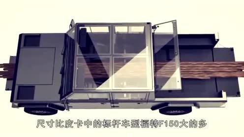 """庞大车身,重4.5吨的""""猛禽""""大皮卡,竟然是纯电动!"""