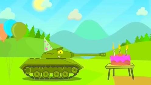 坦克世界搞笑动画:菜鸟的生日派对,上演气球大战