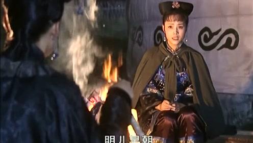 康熙王朝:姑娘千里而来,只说了一句话,太后急了