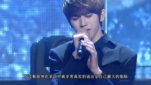 蔡徐坤采访透露将有新歌发布 猫系男孩抱怨经常吃不饱
