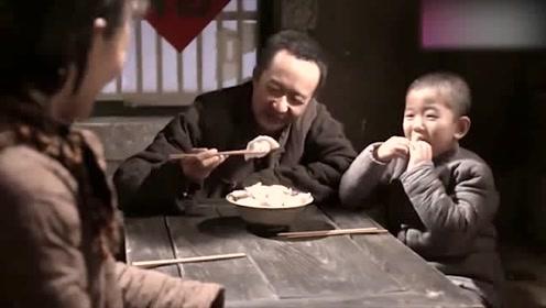 饥荒年代好不容易吃顿饺子,儿子蘸酱油太奢侈,老爸教他正确做法