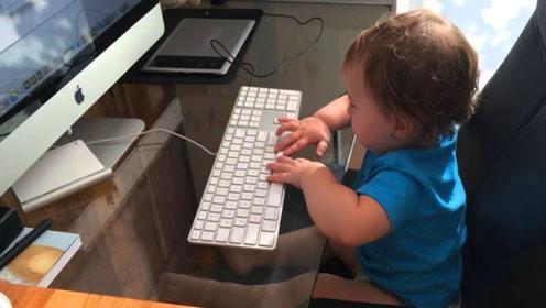 宝宝第一次接触电脑一秒进入状态,一本正经的样子,爸爸都看愣了!