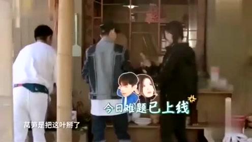 王源杨超越两人节目中相处得很好啊,莴笋之争也完美地解决了!