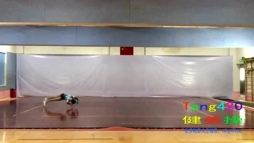2019-2021新周期竞技健美操年龄一组女子单人操