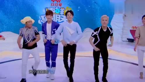 四个帅小伙跳舞,竟然跳出5种风格,还自带BGM,太不可思议了!