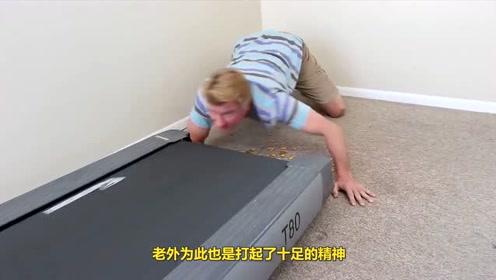 国外大爷失了智,用嘴接跑步机上移动的食物,网友大人能干出这事