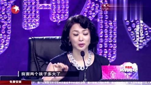 妈妈咪呀:辣妈怀孕9个月上台表演,让金星敬佩不已!