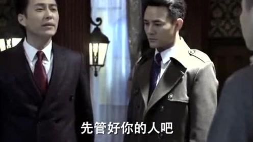 伪装者:两个长官吵架,却拿他们两个下属出气,简直太搞笑了!